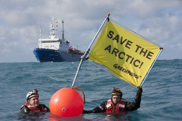 5196-04-Greenpeace_GP04QCX