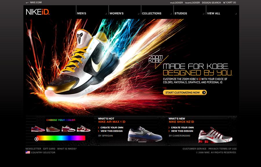 Nike iD – oepediadotcom